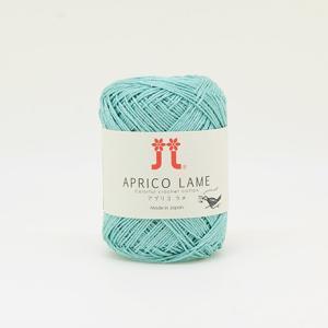 手編み糸 ハマナカ アプリコ ラメ 色番118 (M)_b1_