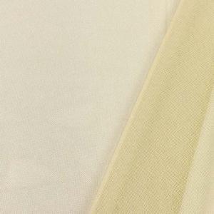 生地 ラメチュール(N-8-S) 2.白×ゴールドラメ (H)_at_|okadaya-ec