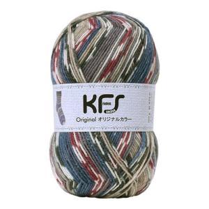 毛糸 Opal-オパール- オリジナルカラー KFS104.アイスランド・ロピー/ブルー・グレー系マルチカラー (B)_5bj|okadaya-ec
