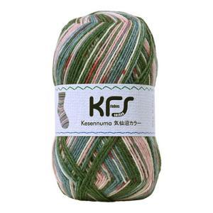 毛糸 Opal-オパール- 気仙沼カラー KFS106.桜/グリーン・ピンク系マルチカラー (B)_5bj|okadaya-ec