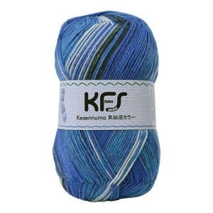 毛糸 Opal-オパール- 気仙沼カラー KFS107.海/ブルー系 (B)_5bj|okadaya-ec