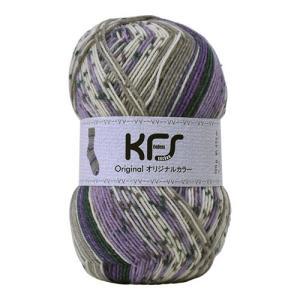 毛糸 Opal-オパール- オリジナルカラー KFS110.ライラック/グレー・パープル系 (B)_5bj|okadaya-ec