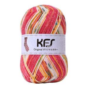 毛糸 Opal-オパール- オリジナルカラー KFS112.赤ずきんちゃん/ピンク系マルチカラー (B)_5bj|okadaya-ec