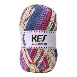 毛糸 Opal-オパール- 家族の笑顔 KFS123.マイスマイル/ブルー・パープル系マルチカラー (b)5bj