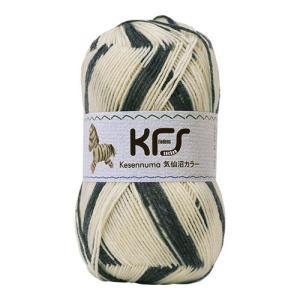 毛糸 Opal-オパール- 気仙沼カラー KFS127.ゼブラ/アイボリー・チャコール系 (b)5bj
