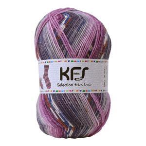 毛糸 Opal-オパール- セレクション KFS131.紫キャベツ/パープル系マルチカラー (B)_5bj|okadaya-ec