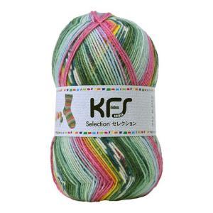 毛糸 Opal-オパール- セレクション KFS133.キャンディ/グリーン系マルチカラー (B)_5bj|okadaya-ec