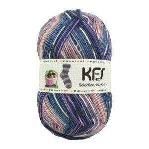 毛糸 Opal-オパール- セレクション KFS158.ベリースムージー/ブルー×ピンク系カラー (B)_5bj|okadaya-ec