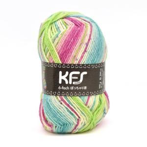毛糸 Opal-オパール- オリジナルカラー6本撚り ぽっちゃり君 KFS174.シロップ/ピンク×ブルーグリーン系マルチカラー (M)_5bj|okadaya-ec