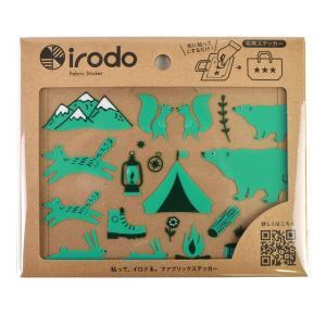 ファブリックステッカー irodo-イロド- キャンプ 90012.グリーン・クロムグリーン (B)_ec_|okadaya-ec