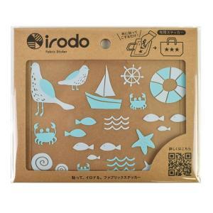 ファブリックステッカー irodo-イロド- ウミ 90015.ライトブルー・スカイ (B)_ec_|okadaya-ec