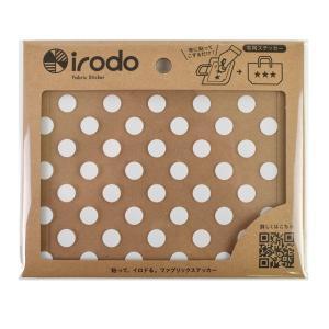 ファブリックステッカー irodo-イロド- ドット 90036.ホワイト (B)_ec_|okadaya-ec