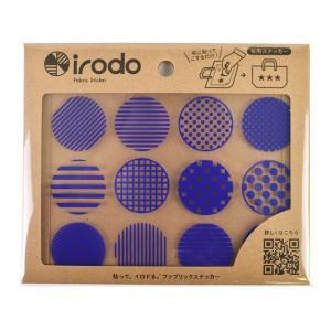 ファブリックステッカー irodo-イロド- パターンドット 90040.ブルー (B)_ec_|okadaya-ec