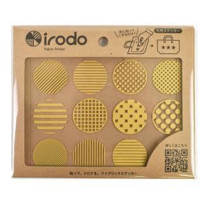 ファブリックステッカー irodo-イロド- パターンドット 90045.ゴールド (B)_ec_|okadaya-ec