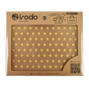 ファブリックステッカー irodo-イロド- リトルスター 90052.ゴールド (B)_ec_|okadaya-ec