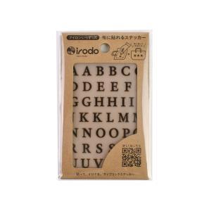 ファブリックステッカー irodo-イロド- アルファベット セリフ 90090.ブラック (B)_ec|okadaya-ec