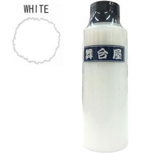 舞台屋(ぶたいや) 水白粉 ホワイト (B)_3a_|okadaya-ec