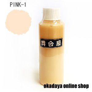 舞台屋(ぶたいや) 水白粉 ピンク-1 (B)_3a_|okadaya-ec