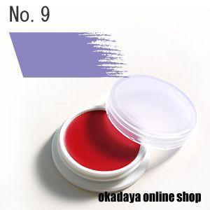 舞台屋(ぶたいや) ペイントカラー no.9 (B)_3a_|okadaya-ec