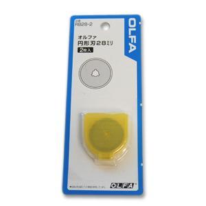 OLFA-オルファ- ロータリーカッター用替え...の関連商品2