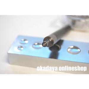 ドット打ち棒(7301) 10〜13mm用 (H)_6a_|okadaya-ec|02