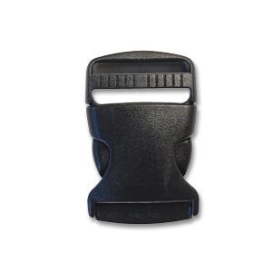 Nifco-ニフコ- プラスチックパーツ 差し込みバックル(TSR38) 38mm幅テープ用 1個入 (B)_4a_|okadaya-ec