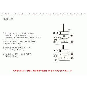 スナップボタン 打ちつけリングスナップ(2710-R) 10mm 黒 (H)_6a_|okadaya-ec|02