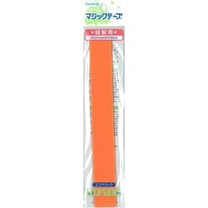 ●素材:ポリエステル100% ●サイズ:幅25mm×長さ20cm   【商品の詳細】 縫い付けタイプ...