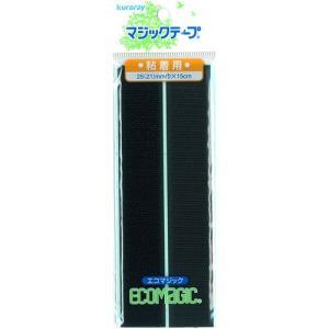 ●素材:ポリエステル100% / 合成ゴム系粘着剤 ●サイズ:幅25mm×長さ15cm   【商品の...