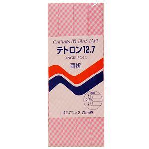 CAPTAIN88 テトロンバイアステープ/ギンガムチェック小 両折(CP17) 12.7mm幅 805.薄ピンク (H)_4b_|okadaya-ec