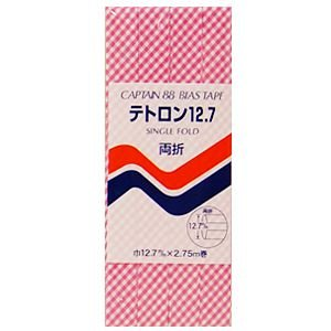 CAPTAIN88 テトロンバイアステープ/ギンガムチェック小 両折(CP17) 12.7mm幅 808.濃ピンク (H)_4b_|okadaya-ec