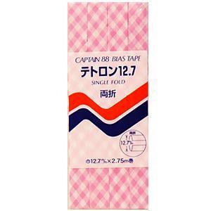 CAPTAIN88 テトロンバイアステープ/ギンガムチェック大 両折(CP17) 12.7mm幅 825.薄ピンク (H)_4b_|okadaya-ec