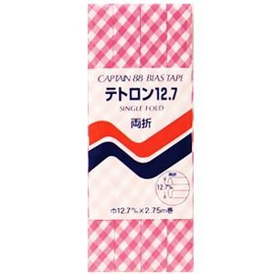 CAPTAIN88 テトロンバイアステープ/ギンガムチェック大 両折(CP17) 12.7mm幅 828.濃ピンク (H)_4b_|okadaya-ec