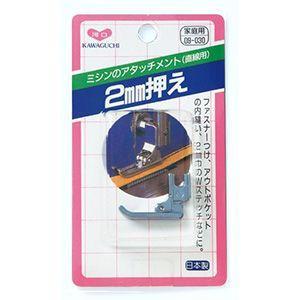 ミシン押え金 2mm押え金 家庭用(09-030) 6b...