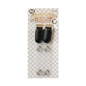 KAWAGUCHI(河口) ポケットバッグ用クリップ/単品 黒(11-349) (H)_6b_|okadaya-ec
