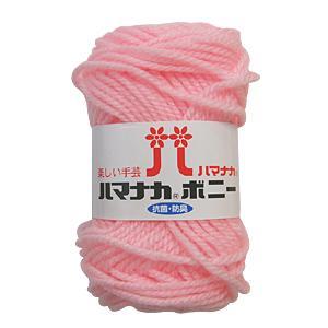 毛糸 『ハマナカ ボニー 405番色』 Hamanaka ハマナカの商品画像|ナビ