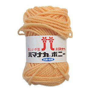 毛糸 『ハマナカ ボニー 406番色』 Hamanaka ハマナカの商品画像|ナビ