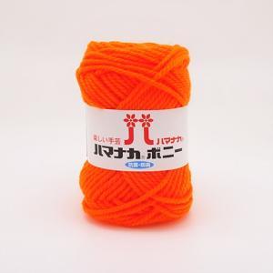 毛糸 ハマナカ ボニー(4057) 色番415 (M)_b1_