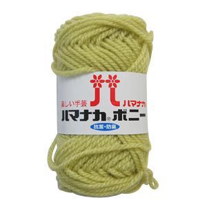 毛糸 『ハマナカ ボニー 492番色』 Hamanaka ハマナカの商品画像|ナビ