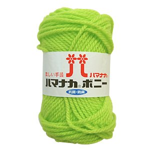 毛糸 『ハマナカ ボニー 495番色』 Hamanaka ハマナカの商品画像|ナビ