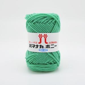 毛糸 ハマナカ ボニー(4057) 色番498 (M)_b1_