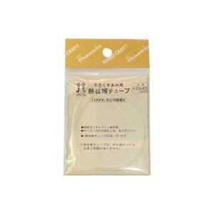 ハマナカ 熱収縮チューブ 約30cm(H204-605) (H)_5b_ okadaya-ec