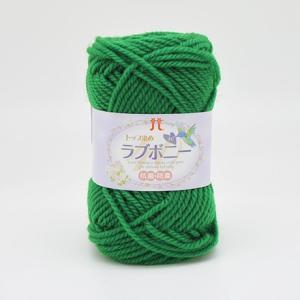 毛糸 ハマナカ ラブボニー 色番115 (M)_b1_