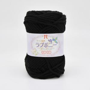 毛糸 ハマナカ ラブボニー 色番120 (M)_b1_|okadaya-ec