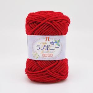 毛糸 ハマナカ ラブボニー 色番133 (M)_b1_