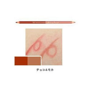 三善 リップライナー チョコ&モカ (B)_3a_|okadaya-ec