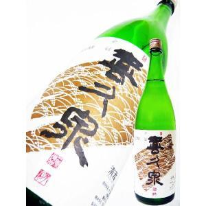 日本酒 田酒 吟醸酒 喜久泉 1.8L (きくいずみ)