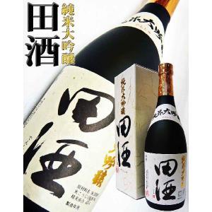 日本酒 田酒 純米大吟醸 720ml 化粧箱付(でんしゅ)|okadayasaketen