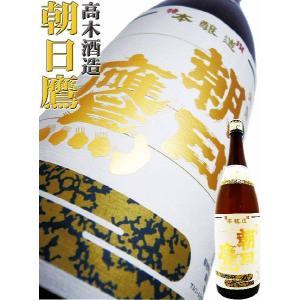 日本酒 朝日鷹 特撰本醸造 生貯蔵酒 1.8L あさひたか 十四代の醸造元|okadayasaketen