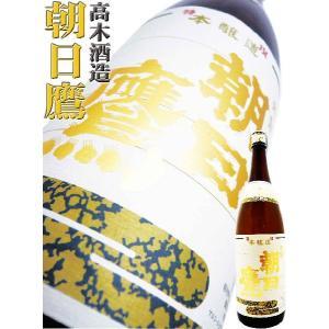 日本酒 朝日鷹 特撰本醸造 生貯蔵酒 1.8L あさひたか 十四代の醸造元|okadayasaketen|03